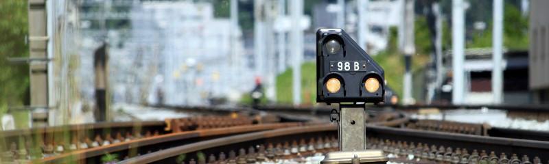 railway-carema